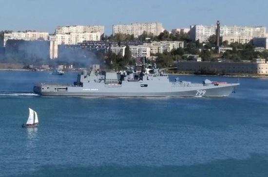Новейший фрегат «Адмирал Макаров» впервые прибыл в Севастополь