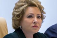 Матвиенко поздравила российских учителей с профессиональным праздником