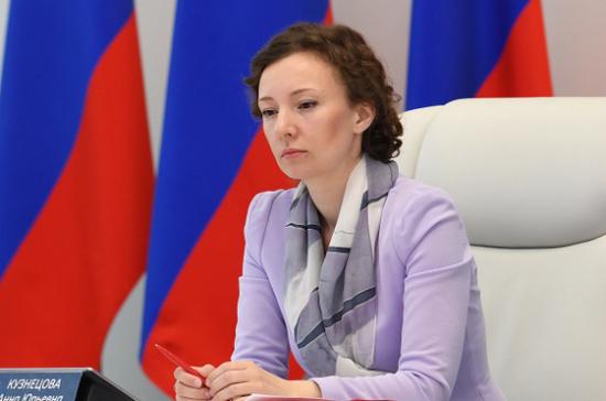Кузнецова предложила законодательно закрепить понятие многодетной семьи
