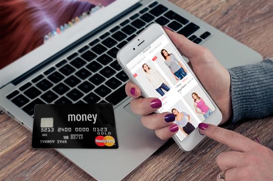 В Госдуме рассказали, когда интернет-магазины обяжут принимать банковские карты