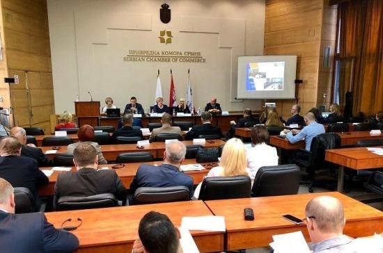 В Сербии проходят Дни Ассамблеи народов Евразии