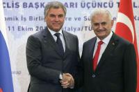 Парламенты стран Евразии выходят на новый уровень дипломатии