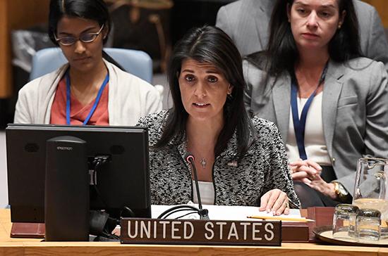 Постпред США при ООН Никки Хейли покинет свой пост в конце 2018 года