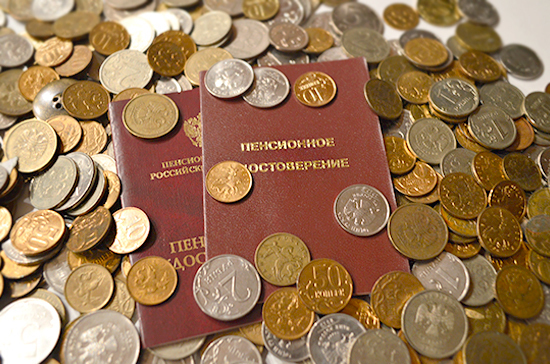 Минимальный размер добровольных пенсионных взносов составит один МРОТ