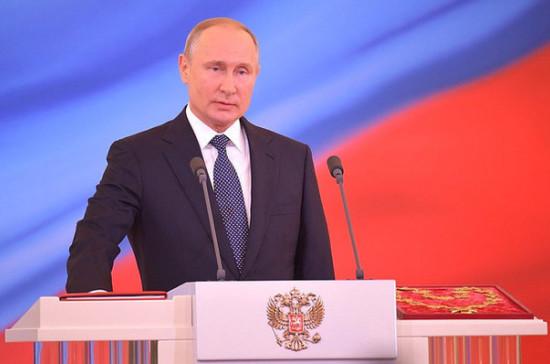 Путин призвал вести борьбу с допингом на площадке ЮНЕСКО