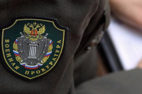 Военным прокурорам предлагают давать квартиры