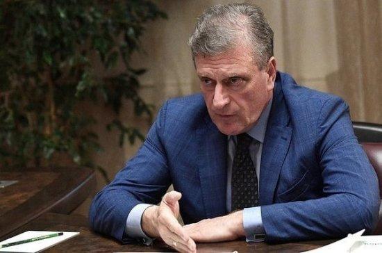 Кировская область потратит два миллиарда рублей на «Цифровую экономику»