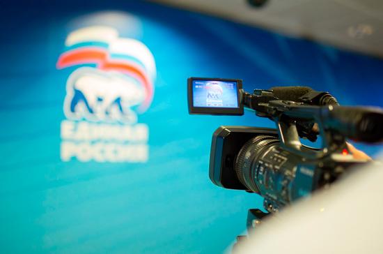 Съезд «Единой России» пройдет 7-8 декабря в Москве