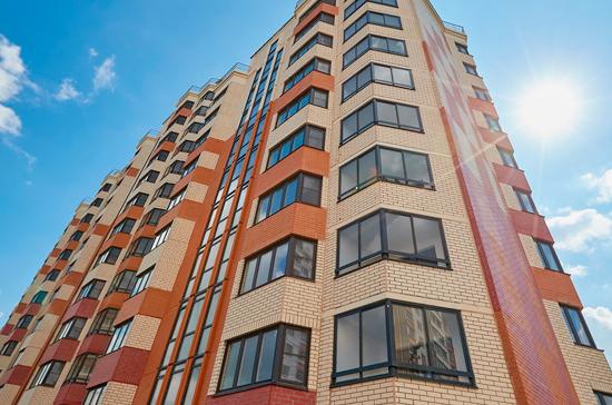 Минстрой прогнозирует снижение ввода жилья на 5% в 2021 году