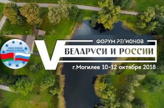 Владимир Путин и Александр Лукашенко выступят на Форуме регионов России и Беларуси