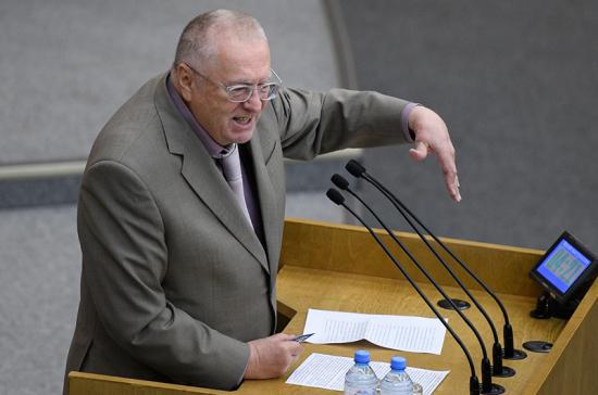Жириновский: ПАСЕ может потерять своё значение