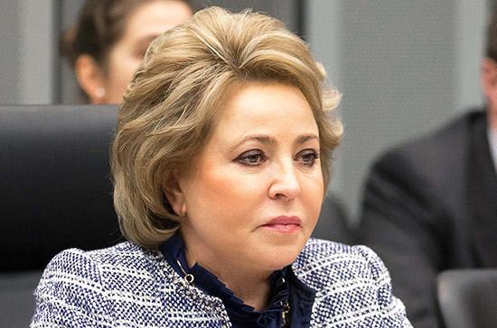 Матвиенко выступила за единое информпространство между Москвой и Минском