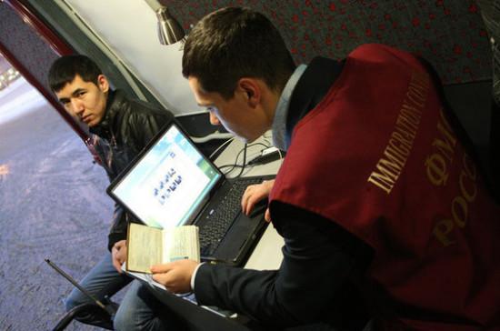 В Госдуме поддержали ужесточение наказания за незаконные справки мигрантам