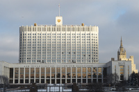 Правительство одобрило увеличение объёма ассигнований Минвостокразвития