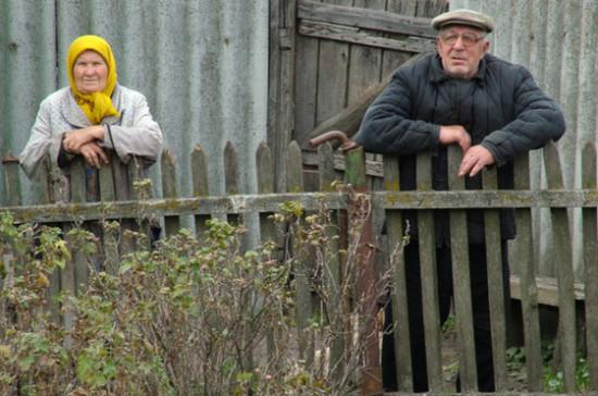 Стало известно, на сколько проиндексируют социальные пенсии