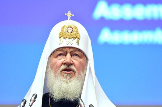 Патриарх Кирилл призвал к сохранению единства православной церкви