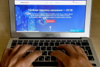 В России разработают мобильное приложение для переписи населения
