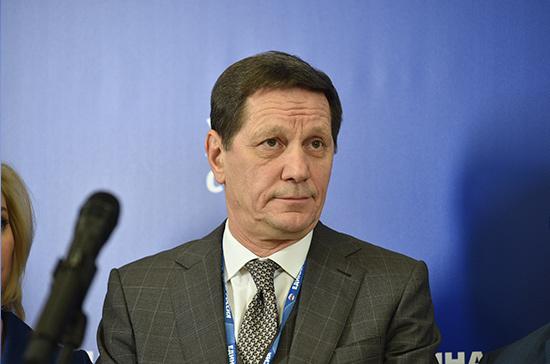 Жуков рассказал о планах работы Госдумы на предстоящую неделю