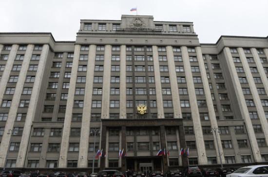 В Госдуму внесли законопроект об усилении контроля в сфере гособоронзаказа
