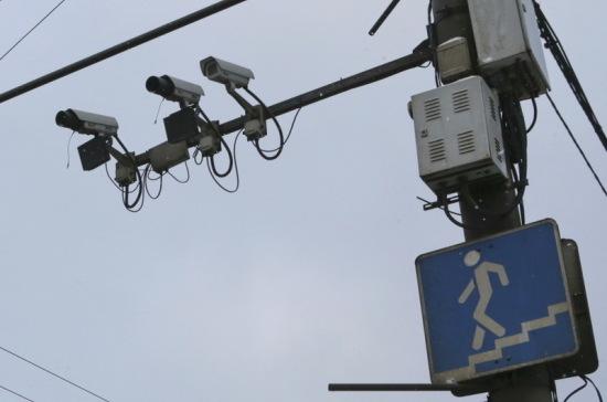 Бессистемную установку дорожных камер запретят