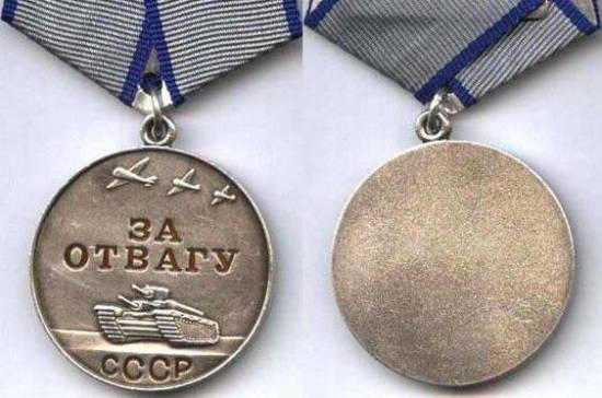 80 лет назад в СССР учреждена медаль «За отвагу»