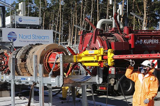 В Берлине заявили о пользе строительства «Северного потока — 2»