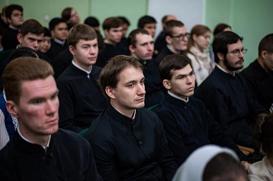 Россияне смогут повысить квалификацию в семинарии