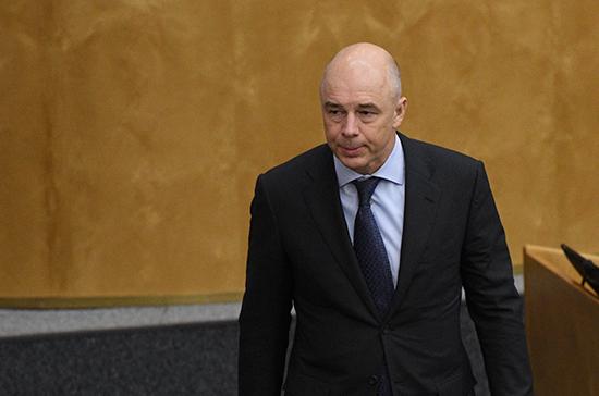 Силуанов: кабмин направит на реализацию соцпроектов более 2 тлн рублей до 2022 года