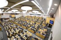 В Чехии рассказали о важности улучшения межпарламентских отношений с Россией