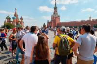 В России подсчитали эффект от ЧМ-2018 для ВВП