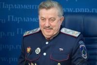 В Госдуме прокомментировали сообщение о крушении Су-27 на Украине