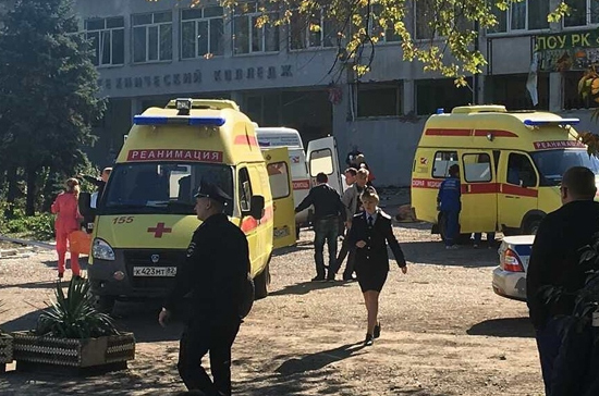 В российских школах примут дополнительные меры безопасности после взрыва в Керчи
