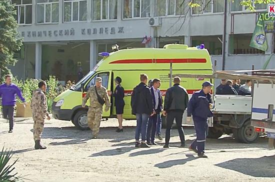 Минобороны готово принять пострадавших в Керчи в военные госпитали