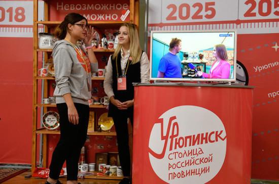 В Госдуме отпраздновали четырёхсотлетие Урюпинска