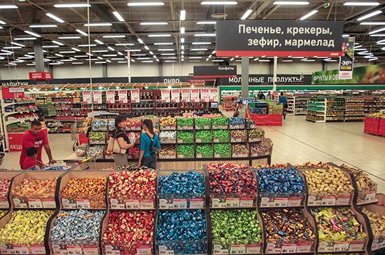 Торговцам запретят возвращать поставщику непроданный товар