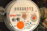 В Госдуму внесли проект об оплате услуг ЖКХ жителями зданий с общедомовыми счётчиками