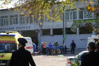 Что известно о трагедии в Керчи