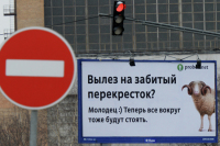 За обрызганных пешеходов могут ответить коммунальные службы