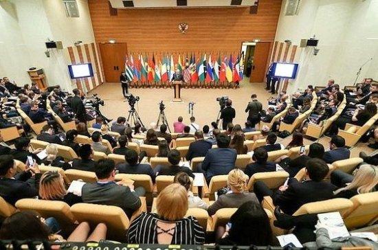Москва собрала молодые политические элиты разных стран