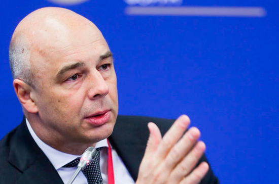 Законопроект об ИПК внесут в Госдуму к концу года, сообщил Силуанов