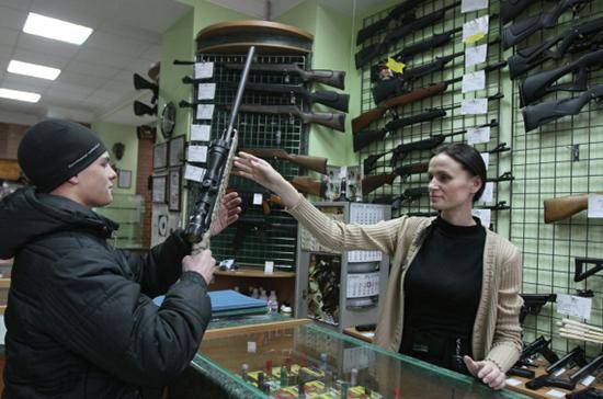 Возраст для получения оружия могут повысить