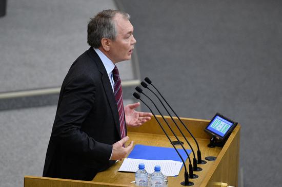 Госдума приняла заявление об обострении ситуации на Украине