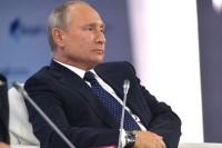 Путин рассказал о «болезненных» изменениях в пенсионном законодательстве