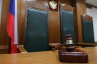 Российских судей обеспечат жильём