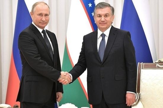 Узбекистан является надежным союзником России, заявил Путин