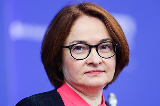 Набиуллина не видит угрозы финансовой изоляции России из-за санкций