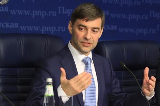 В Госдуме ответили на требование США к Европе отказаться от «Северного потока — 2»