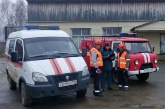 В селе на Урале из-за угрозы взрыва газопровода эвакуировали более ста детей