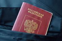 За подделку паспортов и удостоверений будут сажать на три года