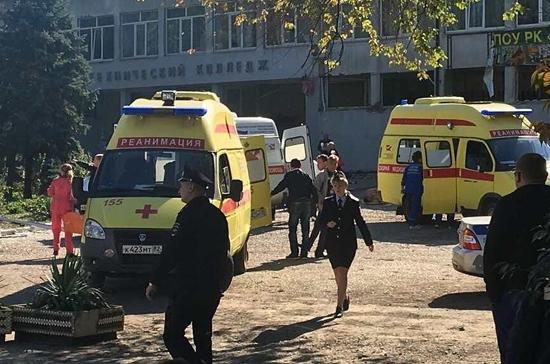 Тело напавшего на колледж в Керчи оставили в морге для проведения следствия